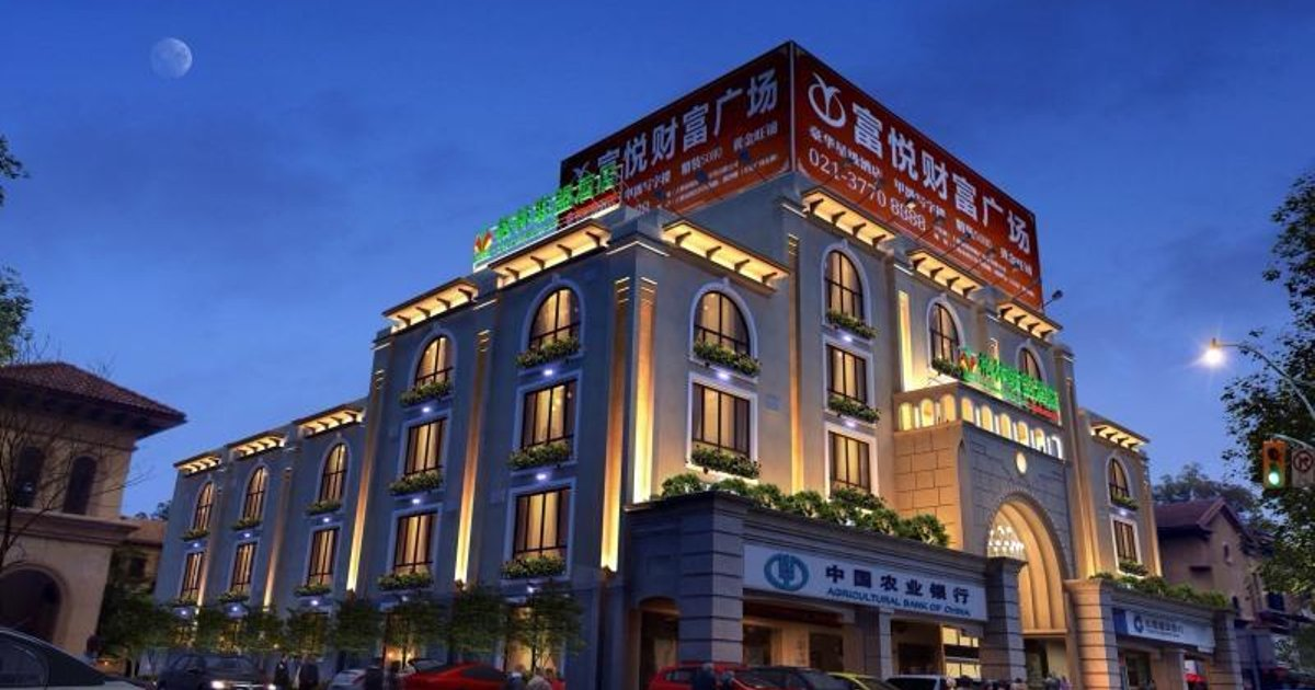 GreenTree Alliance ShangHai WanDa SongJiang University Town Metro Station Hotel
