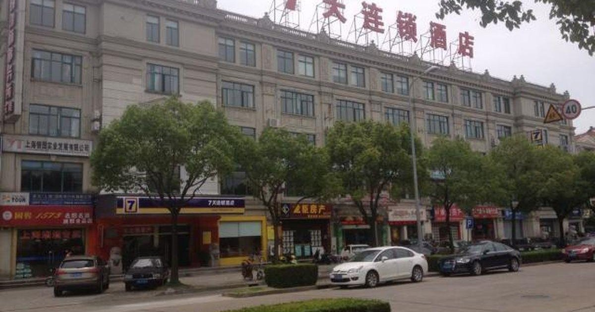 7Days Inn Shanghai Jinshan City Beach