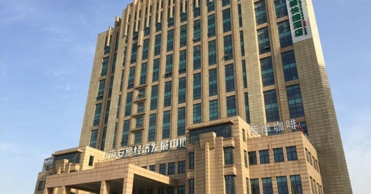 GreenTree Inn ShangHai JiaDing the South of F1 Circuit FangTai Hardware Market Express Hotel