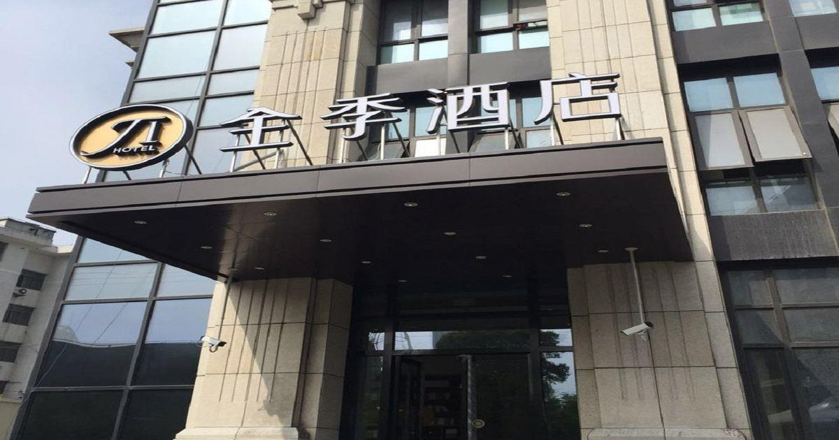JI Hotel Shanghai Songjiang Sports Center