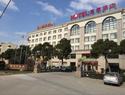 Jiading Qu hotels with restaurants
