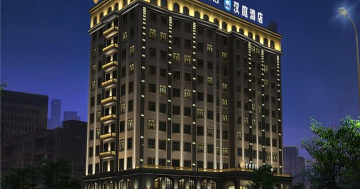 JI Hotel Shanghai Hongqiao National Exhibition and Convention Center Jidi Road