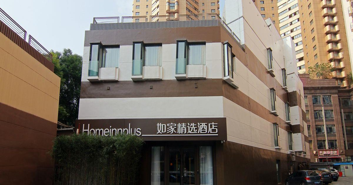 Home Inns West Yanan Rd. Hongqiao