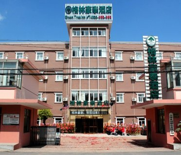 GreenTree Inn Shanghai Pudong Airport Yanchao Highway Business Hotel