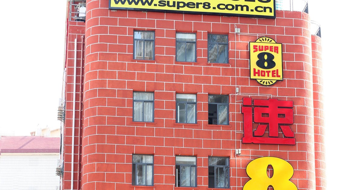 Super 8 Hotel Siming South Road Xiamen University Branch
