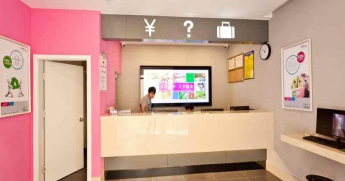100 Inn Xiamen Zhongshan Road Branch