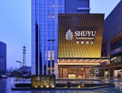 The most expensive Wuxi hotels