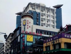 Top-3 hotels in the center of Hsin-tu