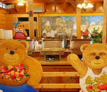 Master Bear Resort