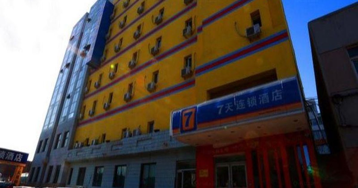 7 Days Inn Changchun Ziyou Road Zhongdong Branch
