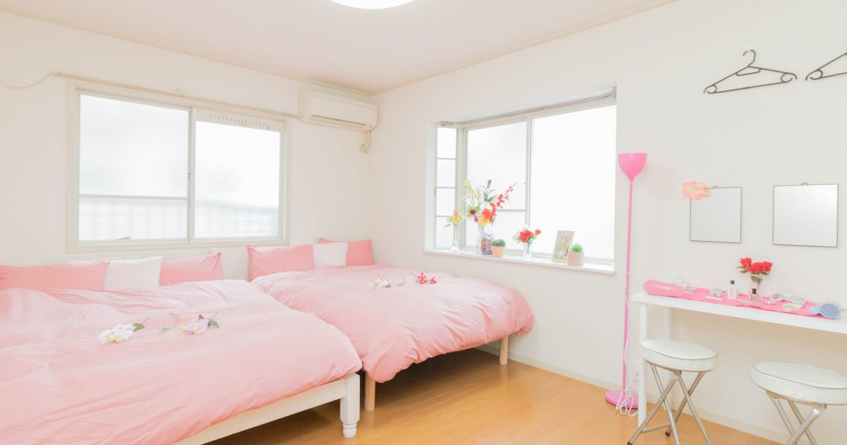 Shinnakano near Shinjuku clost to station short stay apartmen