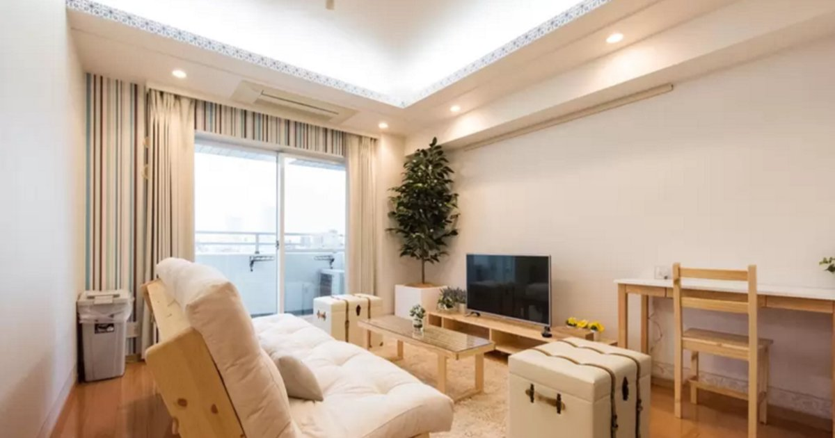 BG 3 Bedrooms Luxury Apartment in Shinjuku
