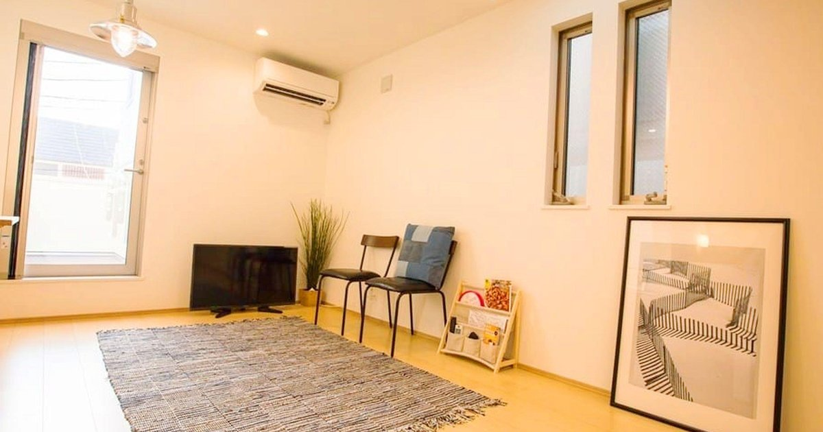 ES65 3 Bedroom House in Shinjuku Area