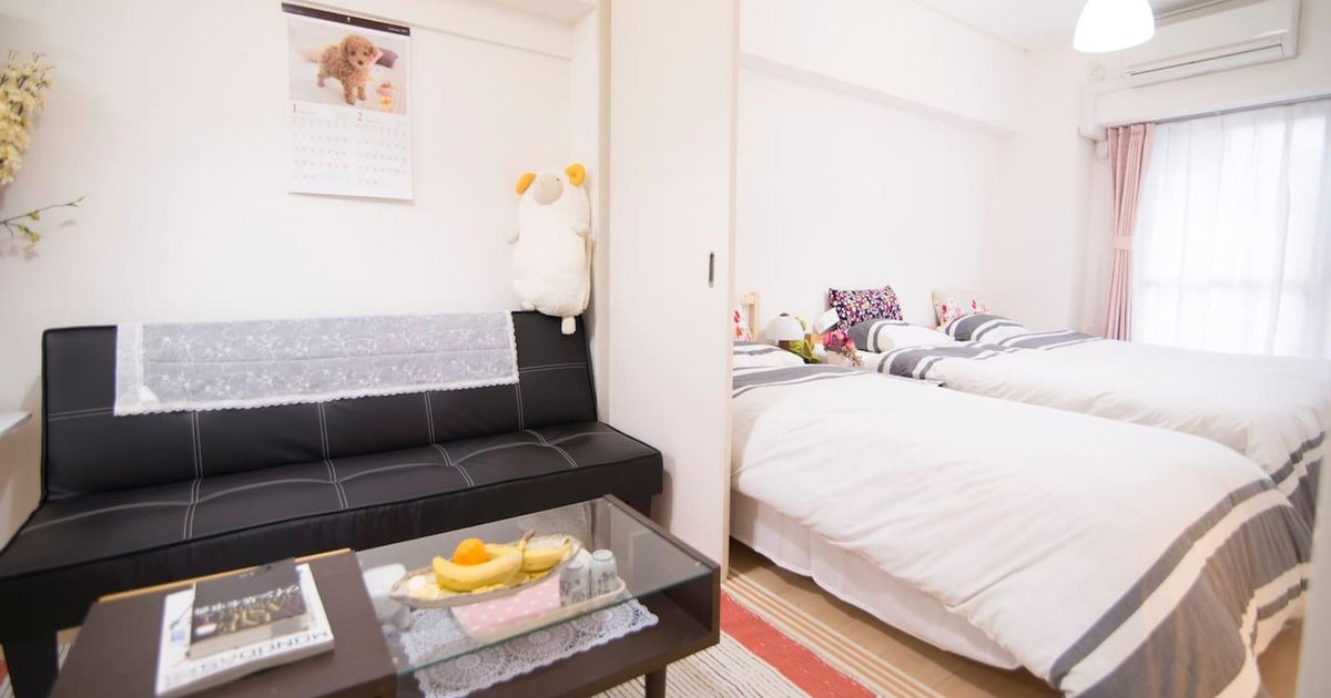 Xin House 2bed apartment near Shibuya