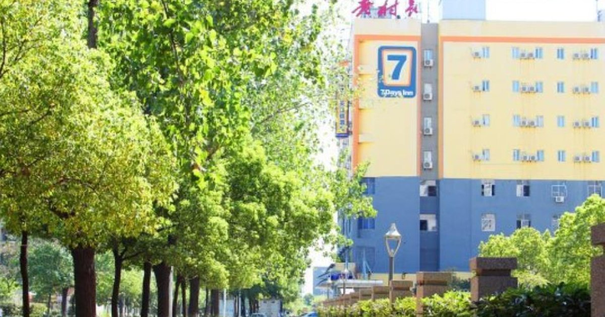 7 Days Inn Wuhan Dunkou Chuangye Road Branch