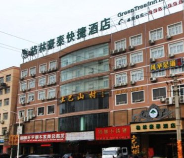 GreenTree Inn HuBei WuHan Xiangjiang Home Furnishing Store Express Hotel
