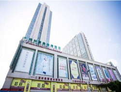 Top-10 hotels in the center of Changshu
