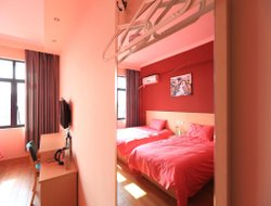 Pets-friendly hotels in Suzhou