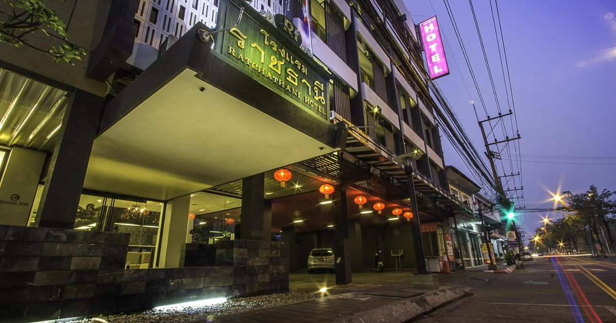 The Ratchathani Hotel and Restaurant