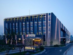 Top-5 hotels in the center of Chiang-ning