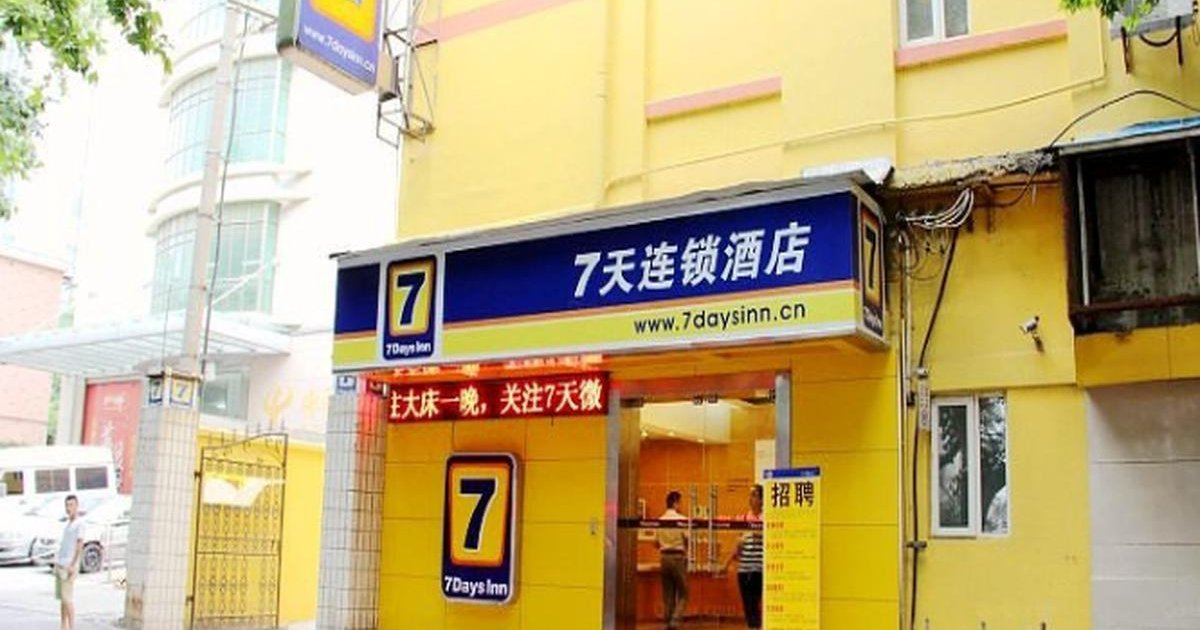 7 Days Premium Nanjing Chang Le Road Branch