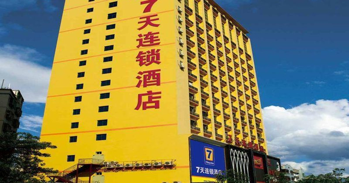 7 Days Inn Nanjing Shuiximen Yun Jin Road Subway Station Branch