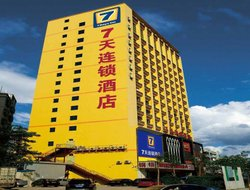 Top-6 hotels in the center of Chiang-ning