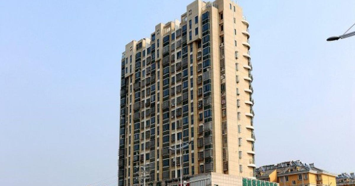 GreenTree Inn JiangSu NanJing South Railway Station South Square Express Hotel