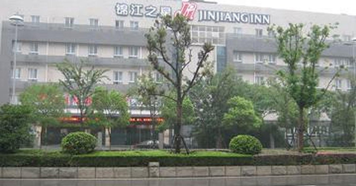 Jinjiang Inn Nanjing Hexi International Exhibition Center