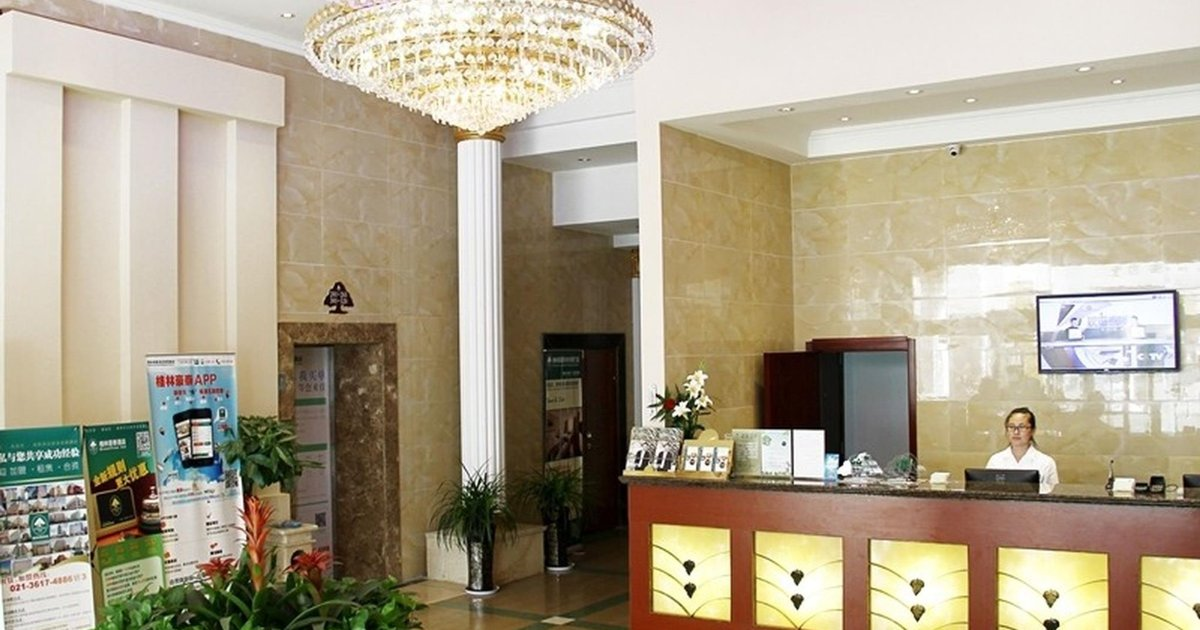 Green Tree Inn Jiangsu Nanjing South Railway Station Business Hotel
