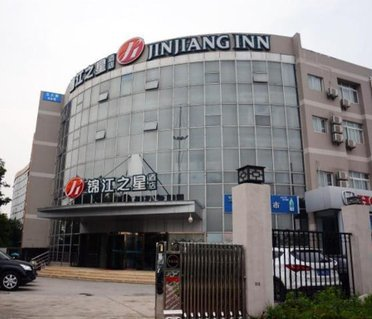 Jinjiang Inn Select Nanjing South Railway Station North Square
