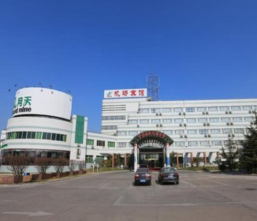 Jinan International Airport Hotel