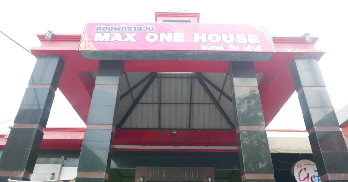 Max One Hotel