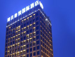 Jicheng hotels with restaurants