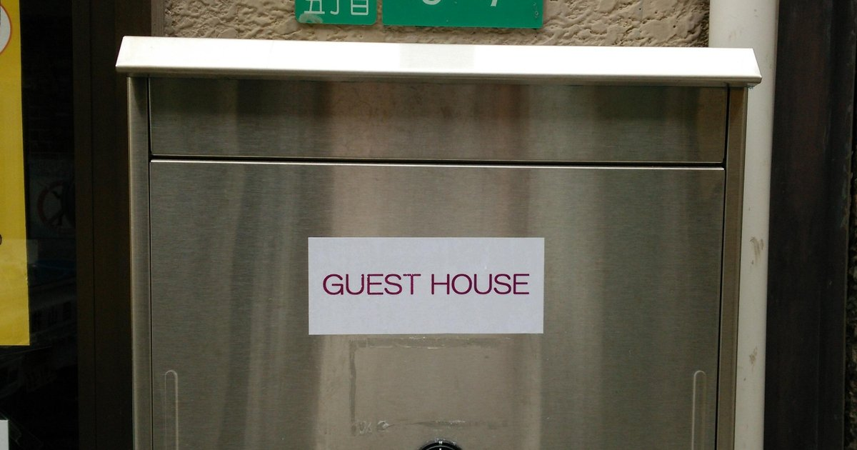 Guest House Kyobashi