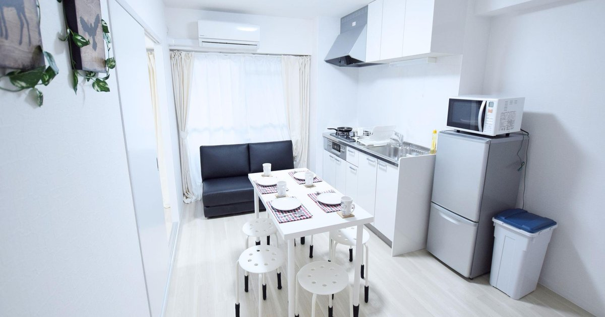 2 Simple Clean APT in Nipponbashi for 10 pax