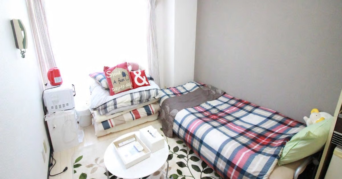 BB 1 Bedroom Apt in Namba 405 spot