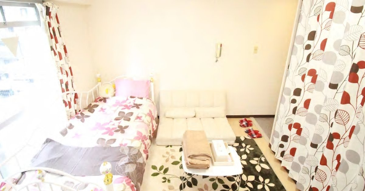 BB 1 Bedroom Apt in Namba 502 spot