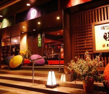 Hotel New Akebono