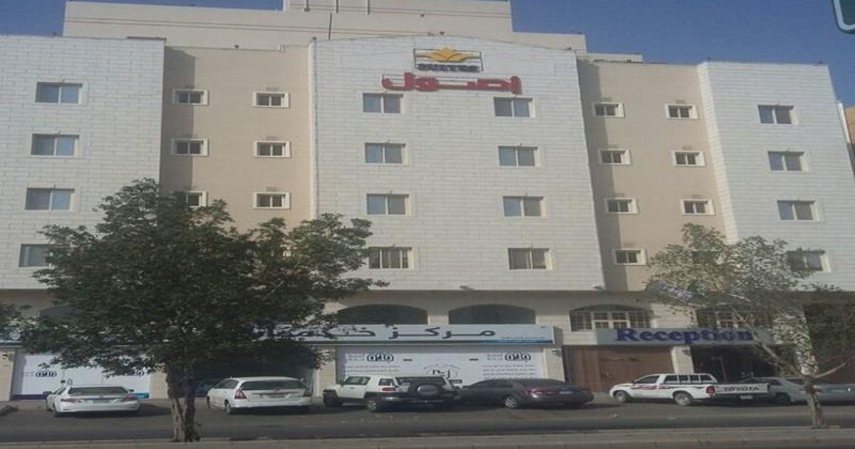 Osol Al Safa 2 Furnished Apartment