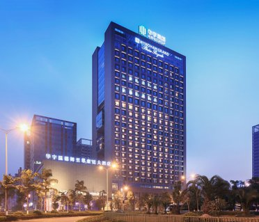 Wyndham Grand Plaza Royale Chongqing