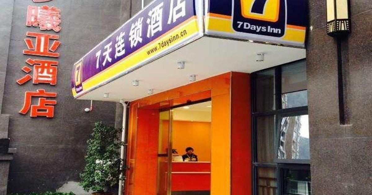 7 Days Inn Chongqing Wansheng Sanyuanqiao Commercial Center Branch