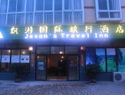 Hsiang-k'ou hotels with restaurants
