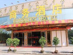 Nancun hotels