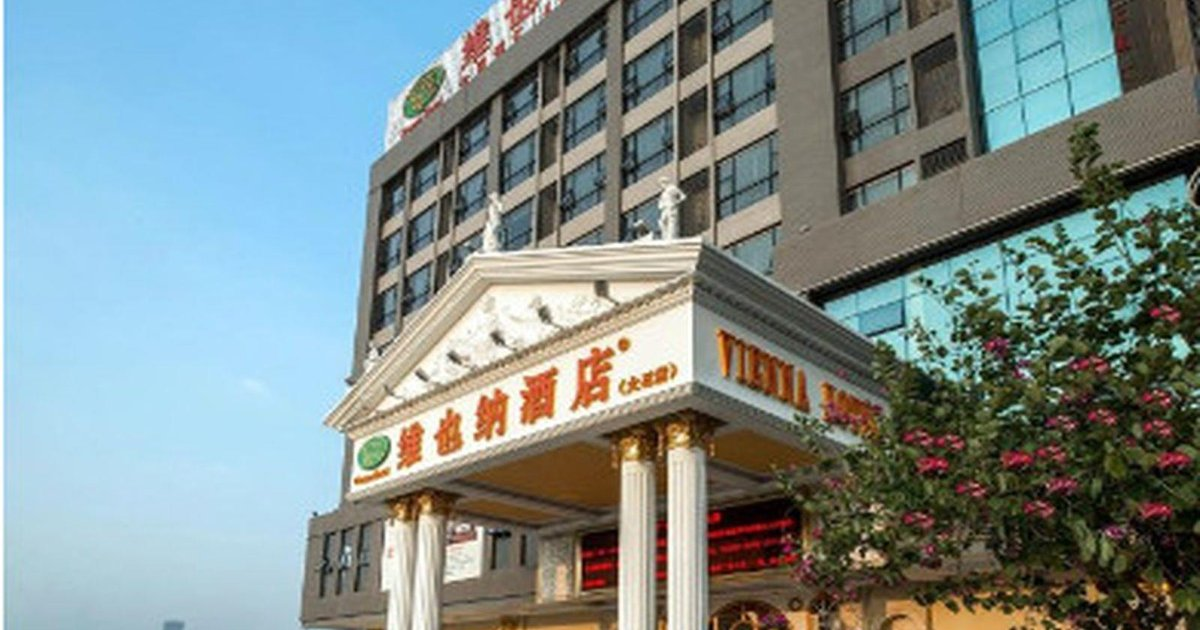 Vienna Hotel - Guangzhou Changlong Dashi Bridge