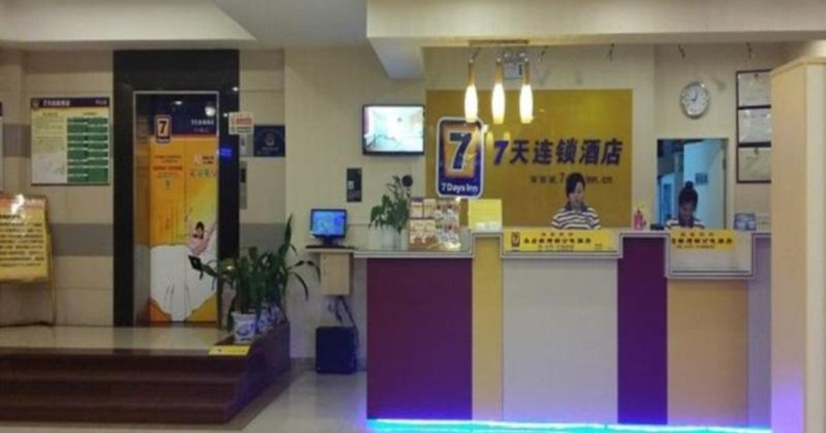 7Days Inn Shenzhen Ping Shan Road