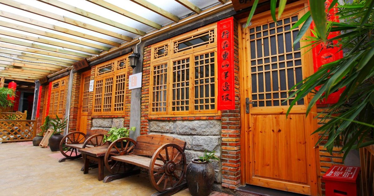 Heritage Culture Village Yododo Inn