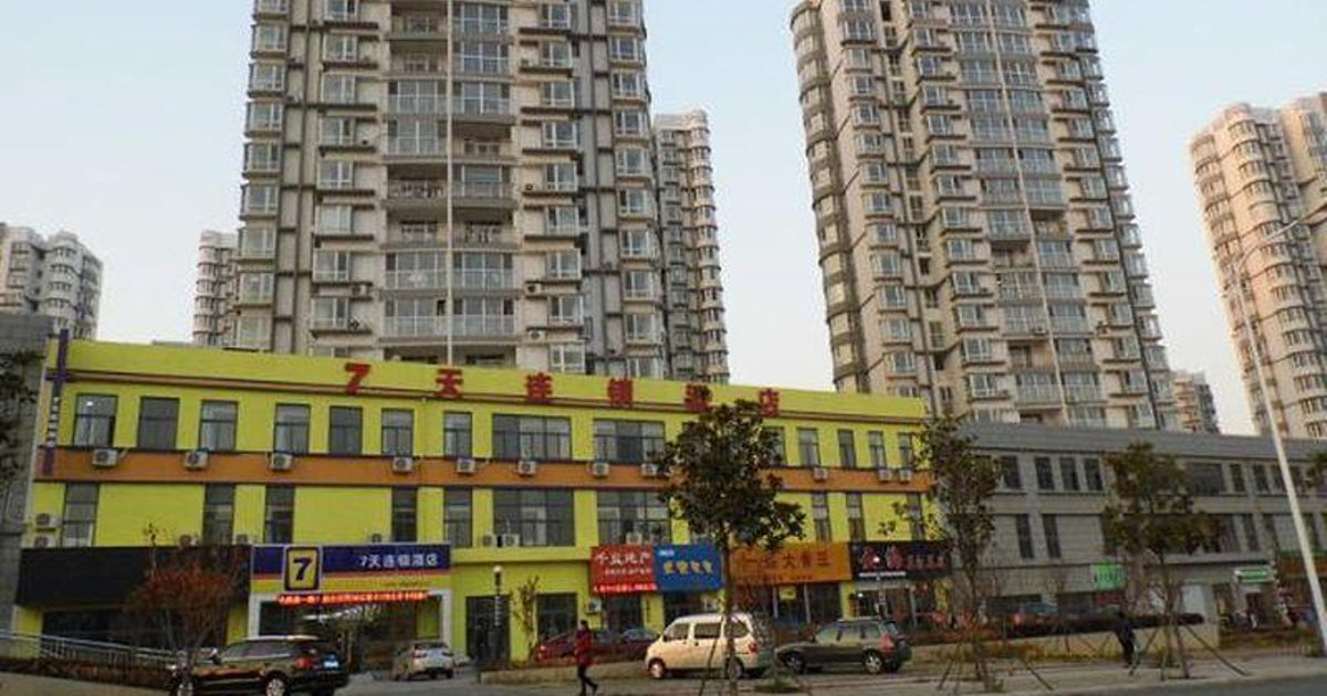 7 Days Inn Qingdao Development Zone Golden Beach Branch