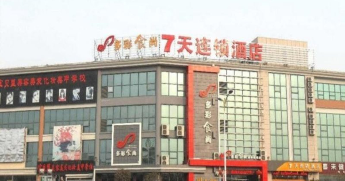 7Days Inn Qingdao Liuting Airport