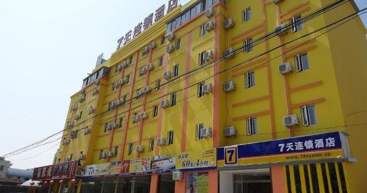 7Days Inn Qingdao Huangdao West Coast Bus Station